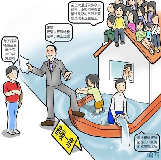 动漫 卡通 漫画 设计 矢量 矢量图 素材 头像 559_557